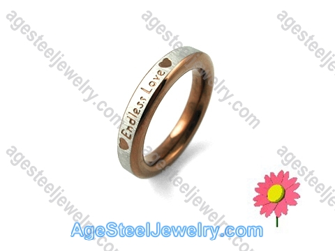 Plating Ring Brown R1229
