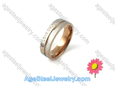 Plating Ring Brown R1231