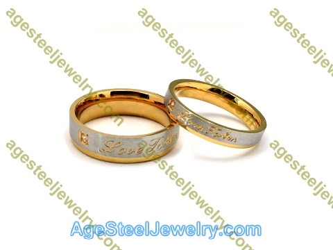 Couples Rings R2968