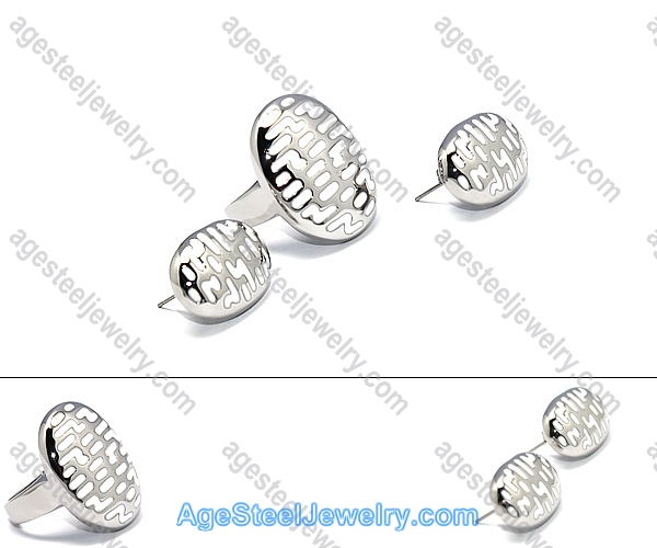 Ring & Earring S0177